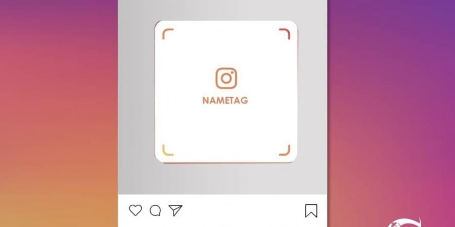 """À quoi sert """"nametag"""", la nouvelle fonction d'Instagram?"""