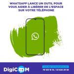whatsapp_stockage